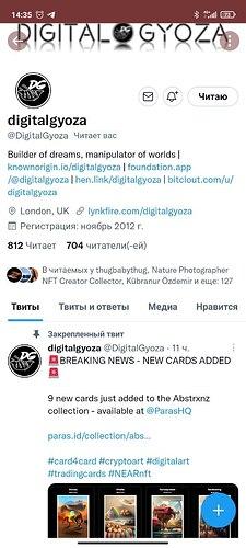 IMAGE 2021-09-09 19:16:52